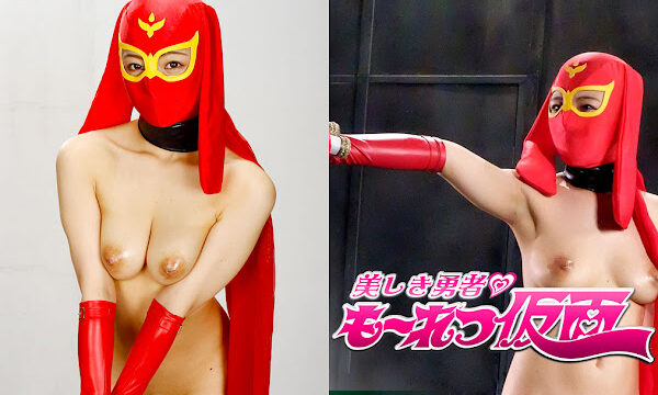 GHNU-19 Beautiful Brave Woman Vehement Mask